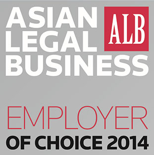 ALB-employer-2014