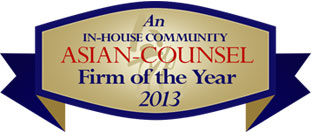 Asian-Counsel-2013