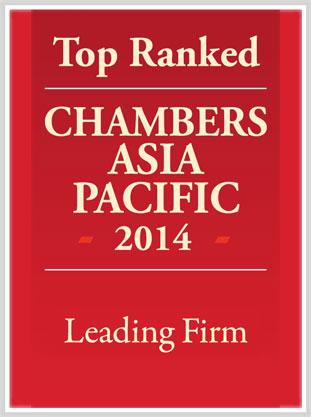 ChambersAsianPacific-2014