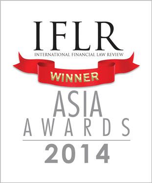 IFLR-AsiaAwardsWinner-2014